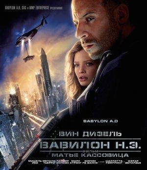 Babylon A.D. 1524x1756