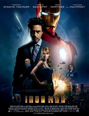 Iron Man 701x906