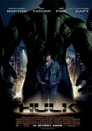 Der unglaubliche Hulk 1055x1503