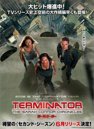 Terminator: The Sarah Connor Chronicles 769x1058