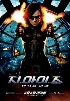 G.I. Joe: The Rise of Cobra 1000x1433