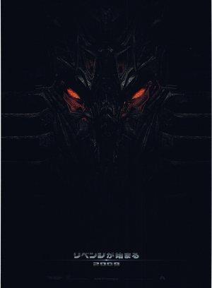 Transformers: Die Rache 2162x2940