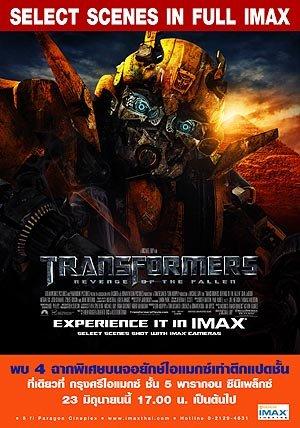 Transformers: Die Rache 300x428