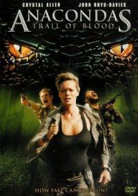 Anaconda 4 poster