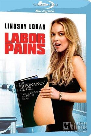 Labor Pains 500x745