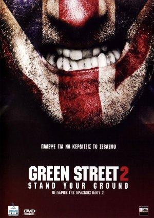 Green Street Hooligans 2 1011x1432