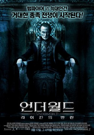 Underworld: Rise of the Lycans 949x1361