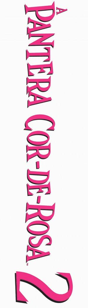 La pantera rosa 2 1071x3743