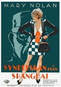 Shanghai Lady poster