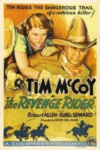 The Revenge Rider poster