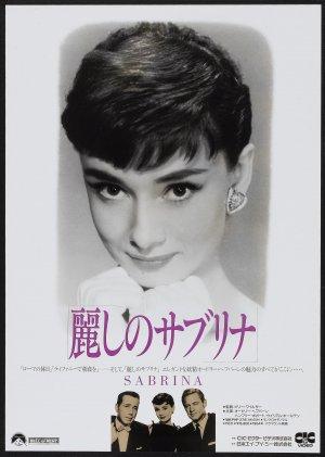 Sabrina 2122x2980