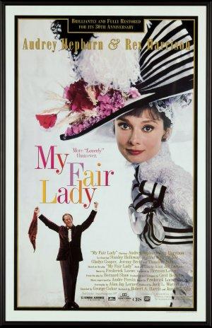 My Fair Lady 1500x2318