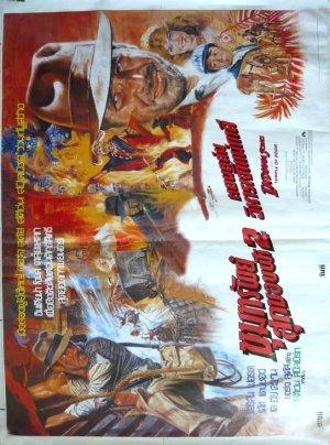 Indiana Jones and the Temple of Doom 543x732