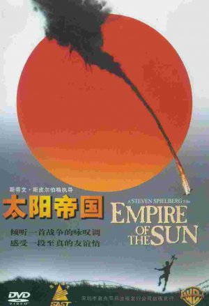 Empire of the Sun 932x1365