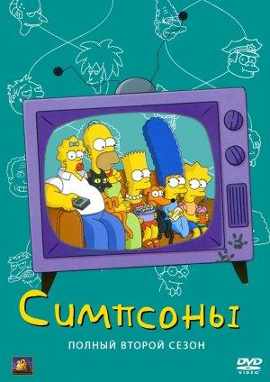 The Simpsons 1014x1433