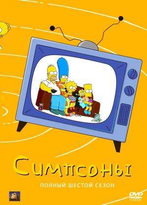 The Simpsons 1032x1433