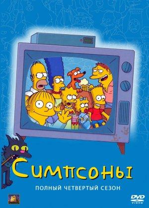 The Simpsons 1025x1433
