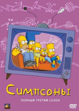 The Simpsons 1024x1433