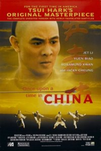Wong Fei Hung poster