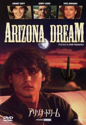 Arizona Dream 1466x2124