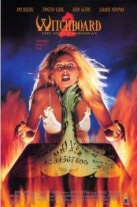 Witchboard 2: The Devil's Doorway poster