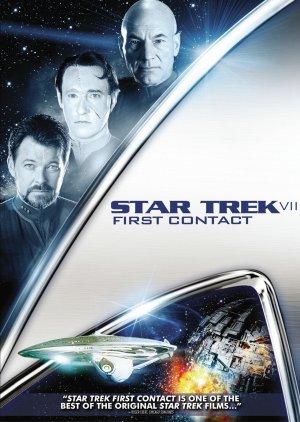 Star Trek: First Contact 1281x1800