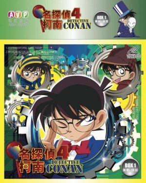 Meitantei Conan 860x1075