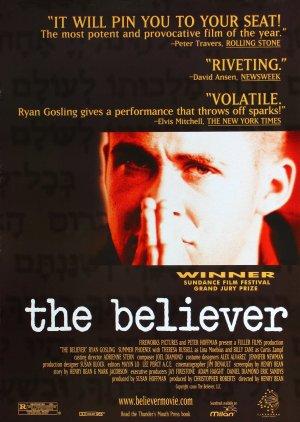 The Believer 2080x2925