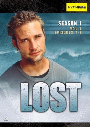 Lost 1534x2161