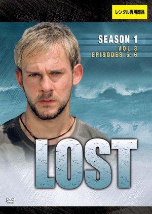 Lost 1535x2161