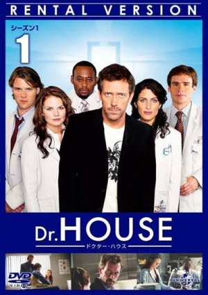 Dr. House 400x565