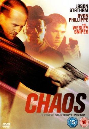 Chaos 1978x2847