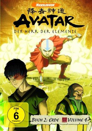 Avatar: The Last Airbender 1529x2164