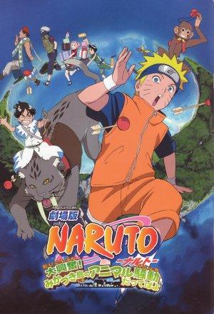 Naruto - The Movie 3 - Die Hüter des Sichelmondreiches 1200x1765