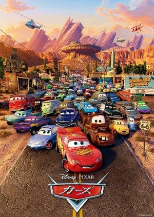 Cars 1197x1686