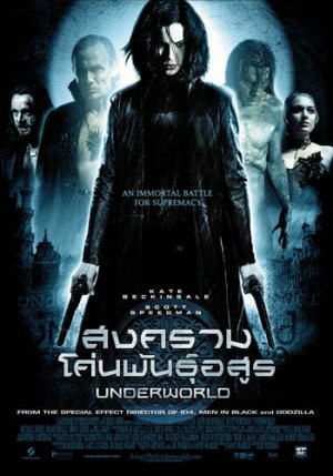 Underworld: Evolution 350x500