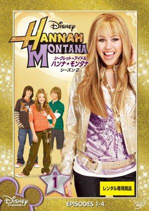 Hannah Montana 1534x2161