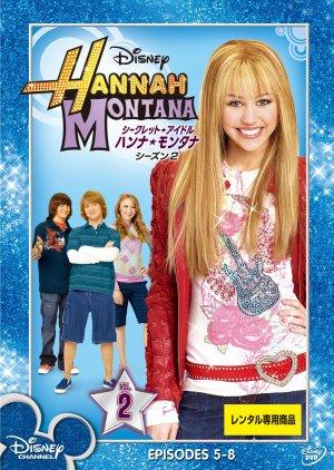 Hannah Montana 1536x2161