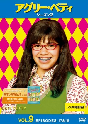Ugly Betty 727x1024