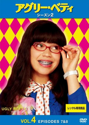 Ugly Betty 728x1024