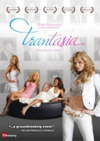 Trantasia poster