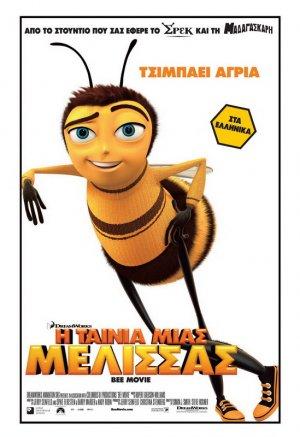 Bee Movie - Das Honigkomplott 549x800