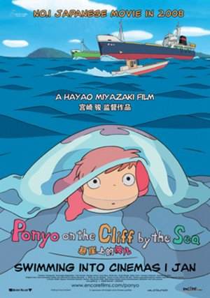 Ponyo: Das grosse Abenteuer am Meer 479x682