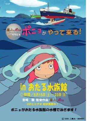 Ponyo: Das grosse Abenteuer am Meer 1286x1723