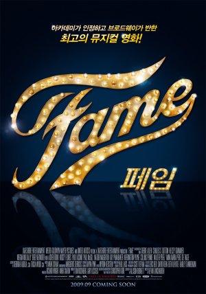 Fame 1000x1425