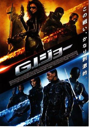 G.I. Joe: The Rise of Cobra 1084x1538