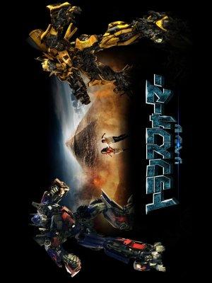 Transformers: Die Rache 1476x1969
