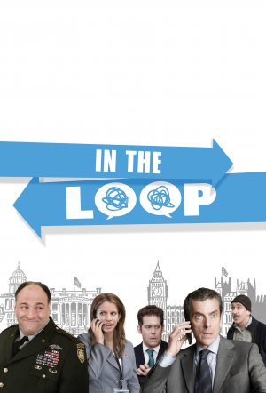 In the Loop 3394x5000
