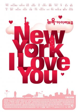 New York, I Love You 1280x1840