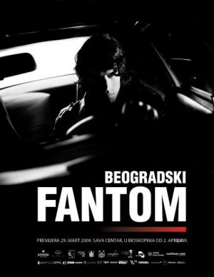 The Belgrade Phantom 434x561